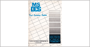 A book on MS-DOS by Munishwar Gulati written for HILTRON-CALC
