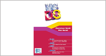A book on MS-DOS by Munishwar Gulati